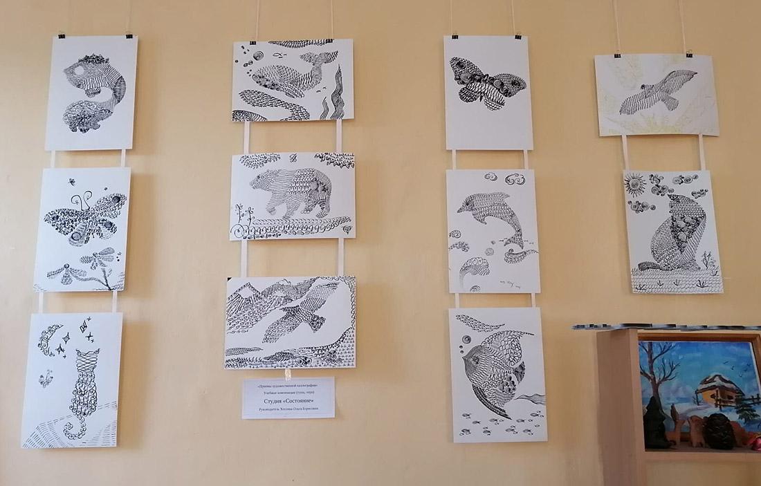 Осужденные бийского исправительного центра постигают основы каллиграфии