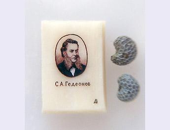 Пополнение коллекции в музее «Русский Левша»
