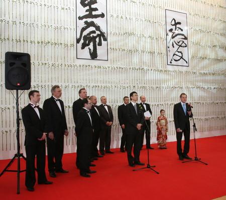 The Grand Opening of the Sakura Festival