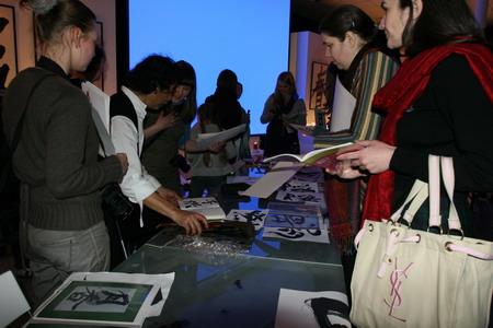 Удачный дебют японских каллиграфов
