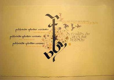 Украинская пресса о выставке каллиграфии