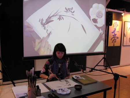 Хотим всё знать о культуре и традициях Японии