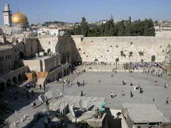 Официальный приём в Национальной библиотеке Израиля в Иерусалиме