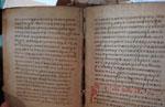 манускрипт - новости каллиграфии