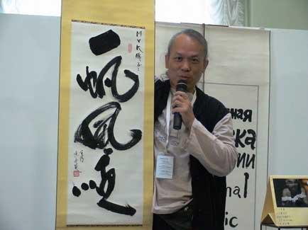 Новая статья о Международной выставке каллиграфии опубликована на нашем сайте