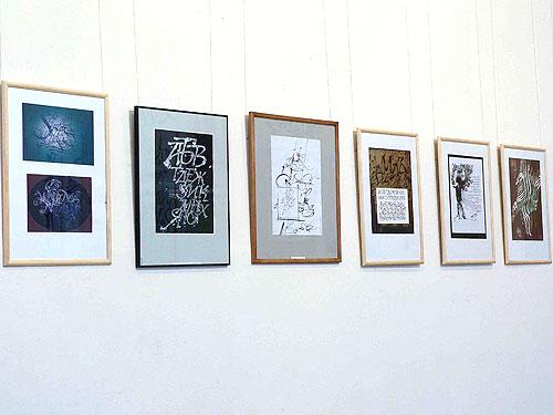 галерея каллиграфии - новости каллиграфии
