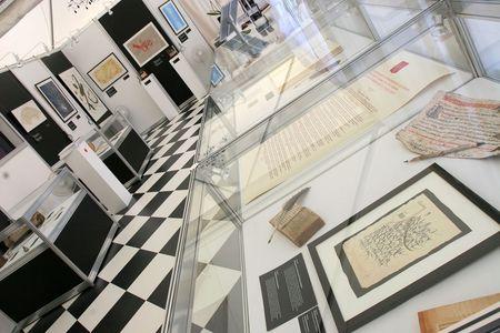 Частичка Международной выставки каллиграфии в «Росинке»