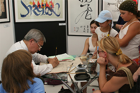 Мастер-класс китайского каллиграфа Чэнь Вэньфу