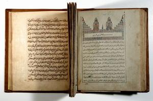 «Татарский шамаиль: слово и образ. Искусство каллиграфии»
