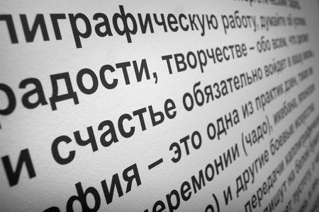 Обращение директора проекта «Международная выставка каллиграфии» Алексея Шабурова