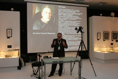 Мастер-класс Георгия Козубова