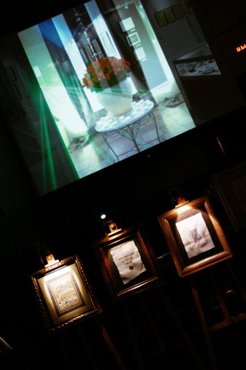 Презентация проекта «Международная выставка каллиграфии» в Новгородском государственном университете