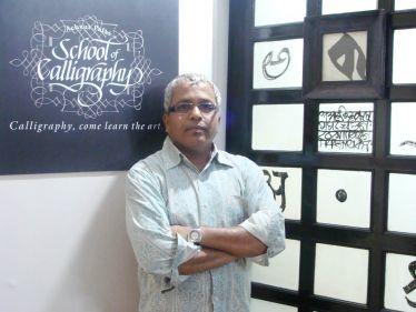 Achyut Palavs Calligraphy School