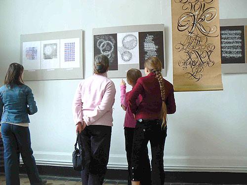 выставка каллиграфии - новости каллиграфии