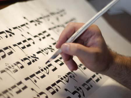 Всемирно известный шедевр  искусства сакрального письма станет гордостью Современного музея каллиграфии