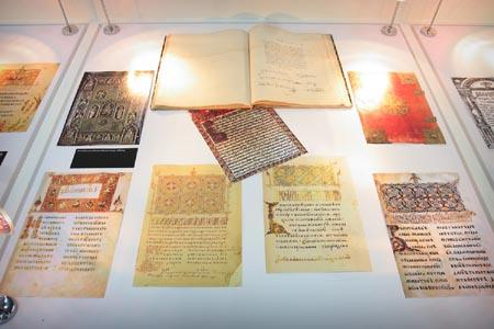 Профессиональный разговор в Современном музее каллиграфии