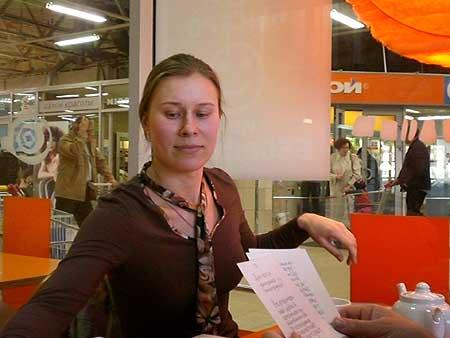 Анна Огаркова - новости каллиграфии