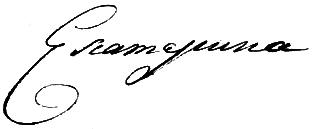 Подпись Екатерины