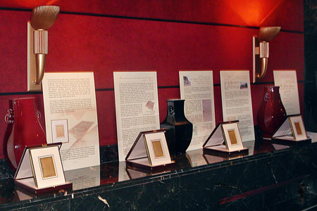 The Golden Quran will be demonstrated at the International Exhibition of Calligraphy
