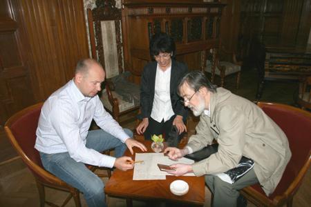 Новости каллиграфии - Рукописная Конституция