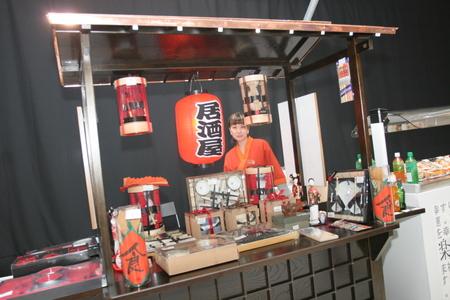 Опубликована программа мероприятий фестиваля «Сакура» на выходные дни