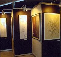 Современный музей каллиграфии