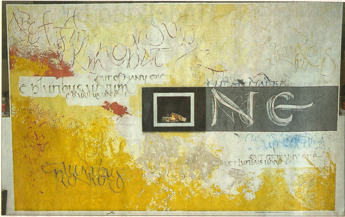 Из Гольдкронаха в Москву: экспонирование стены в Музее современного искусства