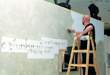 Драгоценные клады каллиграфии