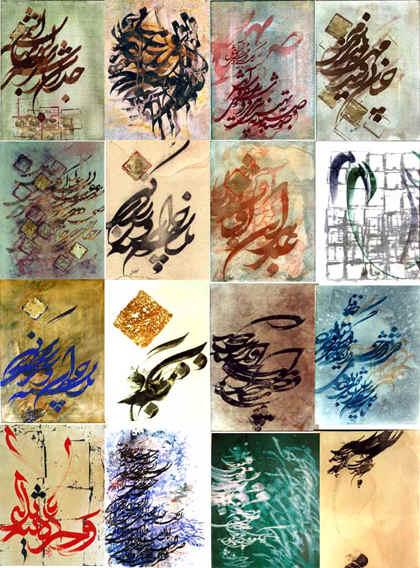 Иран на московской выставке каллиграфии