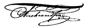Роспись для имени саша