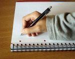 Графология - Психология подписи