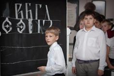 Международная выставка каллиграфии '2010