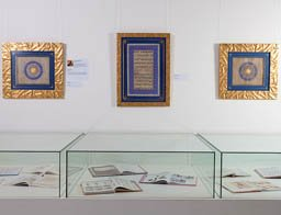 The World Calligraphy Museum — the best exhibits of the art of calligraphy in Moscow