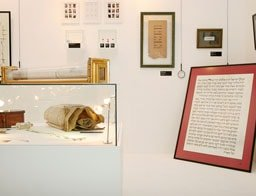 The Contemporary Museum of Calligraphy — the best exhibits of the art of calligraphy in Moscow